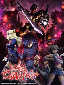 OFFICIAL Fall Anime Forecast (September/October/November) Pt. Niconico niiii~ 46265_zps64acc46b