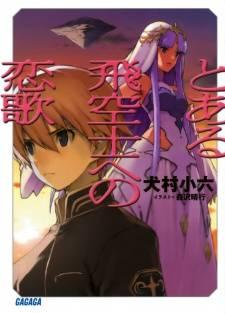 OFFICIAL Fall Anime Forecast (September/October/November) Pt. Niconico niiii~ 51261_zps92f49b9d
