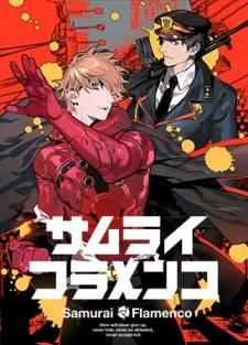 OFFICIAL Fall Anime Forecast (September/October/November) Pt. Niconico niiii~ 51917_zpsbffabe21