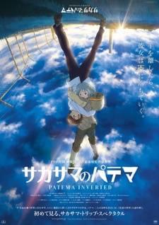 OFFICIAL Fall Anime Forecast (September/October/November) Pt. Niconico niiii~ 52415_zpsc9a113f1