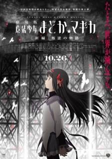 OFFICIAL Fall Anime Forecast (September/October/November) Pt. Niconico niiii~ 52585_zps552ba37d