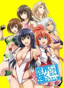 OFFICIAL Fall Anime Forecast (September/October/November) Pt. Niconico niiii~ 52633_zpsf7d9073c