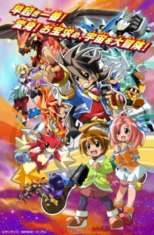 OFFICIAL Fall Anime Forecast (September/October/November) Pt. Niconico niiii~ 52895_zps1a4ed819
