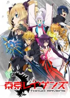 OFFICIAL Fall Anime Forecast (September/October/November) Pt. Niconico niiii~ 53229_zps1cb9bec8