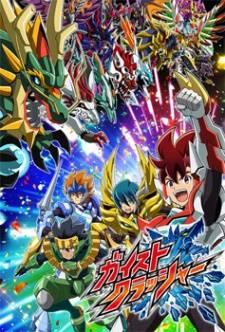 OFFICIAL Fall Anime Forecast (September/October/November) Pt. Niconico niiii~ 53241_zps79a842fb