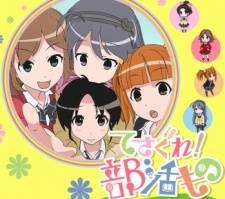 OFFICIAL Fall Anime Forecast (September/October/November) Pt. Niconico niiii~ 53431_zpsbac21fb7