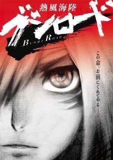 OFFICIAL Fall Anime Forecast (September/October/November) Pt. Niconico niiii~ 53489_zps9a82e881