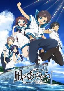 OFFICIAL Fall Anime Forecast (September/October/November) Pt. Niconico niiii~ 53549_zpsc23da442