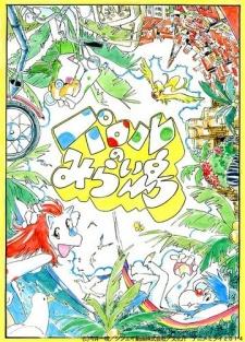 @hana's Spring Anime Forecast' 14 (Mar/April/May) Pt. Mou, n-nani kore? 55321_zpsa420c754