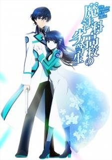 @hana's Spring Anime Forecast' 14 (Mar/April/May) Pt. Mou, n-nani kore? 55413_zps709e9214