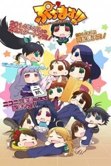 @hana's Spring Anime Forecast' 14 (Mar/April/May) Pt. Mou, n-nani kore? 55661_zps1e0a74df