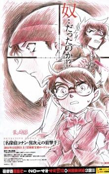 @hana's Spring Anime Forecast' 14 (Mar/April/May) Pt. Mou, n-nani kore? 56529_zps54720c64