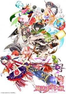 @hana's Spring Anime Forecast' 14 (Mar/April/May) Pt. Mou, n-nani kore? 56835_zpsbb15198f