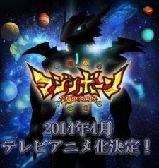 @hana's Spring Anime Forecast' 14 (Mar/April/May) Pt. Mou, n-nani kore? 57483_zps115818c7