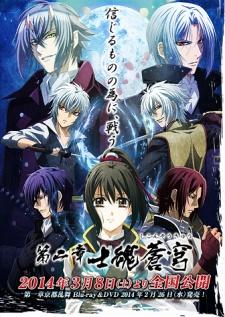 @hana's Spring Anime Forecast' 14 (Mar/April/May) Pt. Mou, n-nani kore? 57843_zpsfd0b49ac