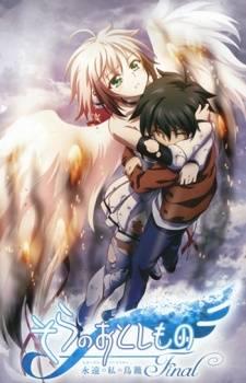 @hana's Spring Anime Forecast' 14 (Mar/April/May) Pt. Mou, n-nani kore? 58059_zps884643b7