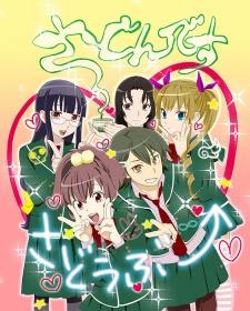 @hana's Spring Anime Forecast' 14 (Mar/April/May) Pt. Mou, n-nani kore? 58235_zps4c2ee111