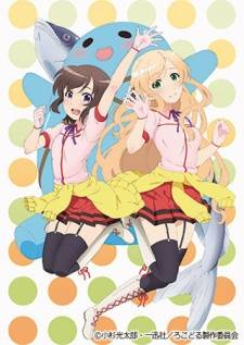 @hana's Spring Anime Forecast' 14 (Mar/April/May) Pt. Mou, n-nani kore? 58313_zpsdbdbc5c6