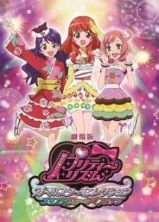 @hana's Spring Anime Forecast' 14 (Mar/April/May) Pt. Mou, n-nani kore? 58503_zps40dcd7c3