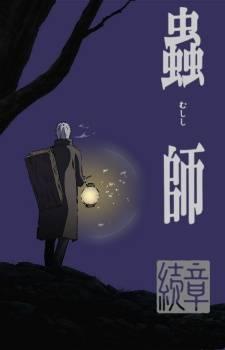 @hana's Spring Anime Forecast' 14 (Mar/April/May) Pt. Mou, n-nani kore? 58533_zpsed33b653