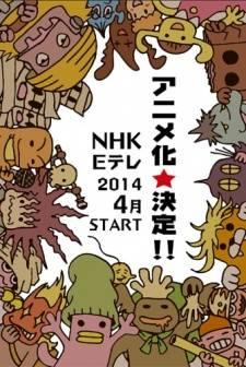 @hana's Spring Anime Forecast' 14 (Mar/April/May) Pt. Mou, n-nani kore? 58683_zps9b95ad5a