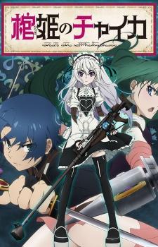 @hana's Spring Anime Forecast' 14 (Mar/April/May) Pt. Mou, n-nani kore? 58789_zpsf34f6fe7