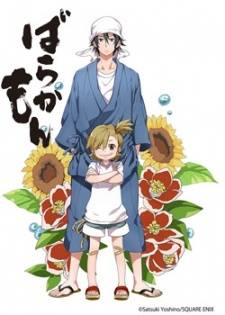 @hana's Summer Anime Forecast' 14 (June/July/Aug) Pt. Mou, Why's there a Character Limit!? 59321_zps11fb951f