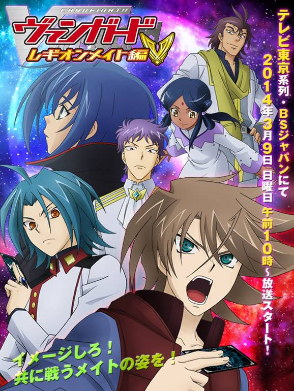 @hana's Spring Anime Forecast' 14 (Mar/April/May) Pt. Mou, n-nani kore? Kv_zps145168c9