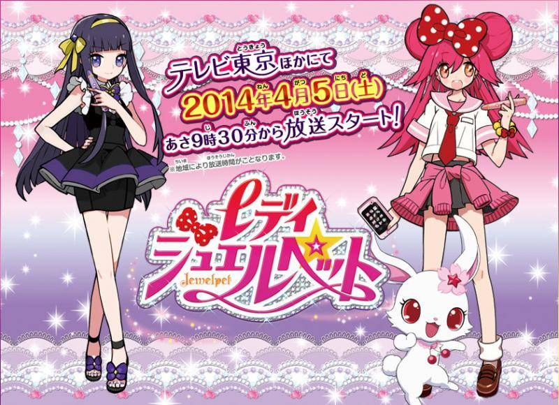 @hana's Spring Anime Forecast' 14 (Mar/April/May) Pt. Mou, n-nani kore? Kv_zps2bf69637