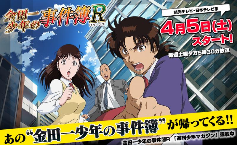 @hana's Spring Anime Forecast' 14 (Mar/April/May) Pt. Mou, n-nani kore? Pc_mainimg_zps773628a6
