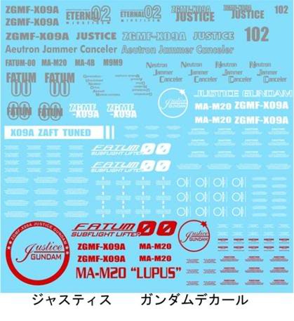 DC-0003 1/100 MG Justice DC-0003
