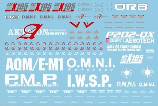DC-0005 1/100 MG Strike Gundam DC-0005