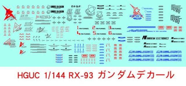DC-0010 1/144  HGUC RX-93 DC-0010