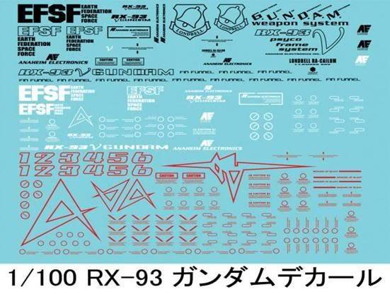 DC-0014 MG  1/100  RX-93 GUNDAM DC-0014