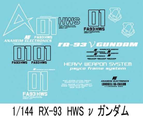 DC-0015 1/144  RX-93  HWS DC-0015