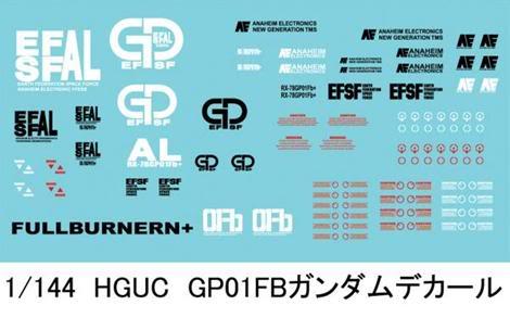 DC-0016 1/144  HGUC  GP-01 FB DC-0016