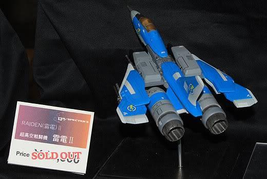 RS-0032 Raiden 2 Battle Plane RESIN RECAST KIT獨家翻版 11080503040250_902