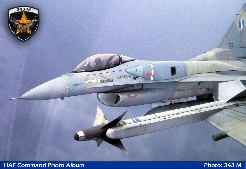Armée Grecque 1d20b713