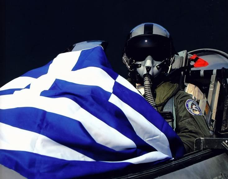 Armée Grecque Hafnicephoto0yn