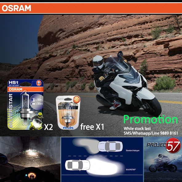 Project 57 - Hella, Philips, Osram, Premium Products Sourcing! OsramSSHS1MSHS1Promo_zpse7186eb1