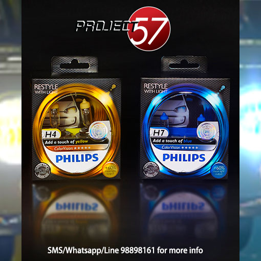 Project 57 - Hella, Philips, Osram, Premium Products Sourcing! ColorVisionYellowampBlue_zps3f487a80