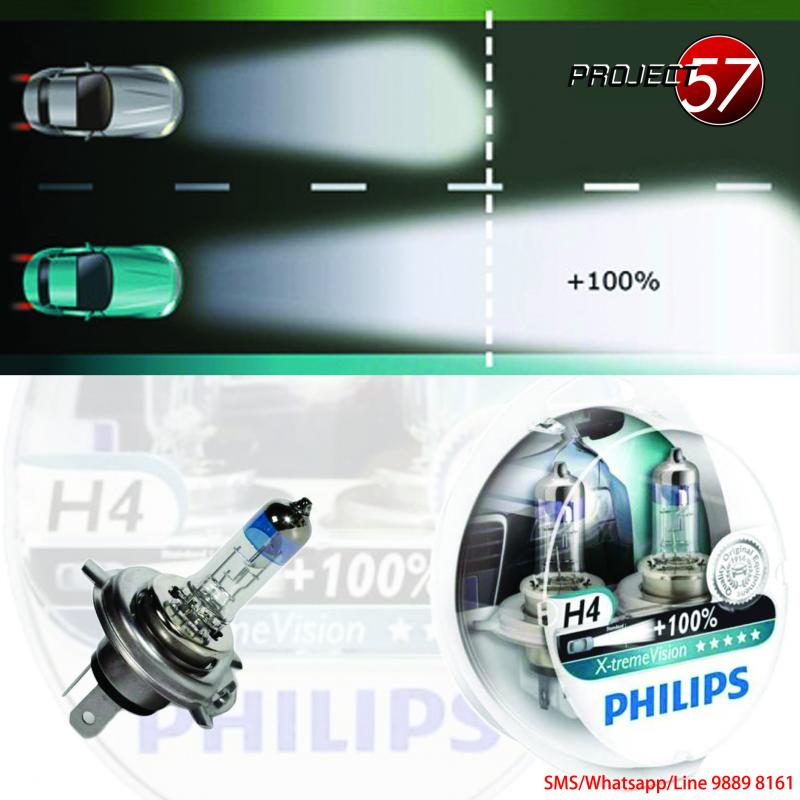 Project 57 - Hella, Philips, Osram, Premium Products Sourcing! PhilipsXtremeH4_zps71547b80