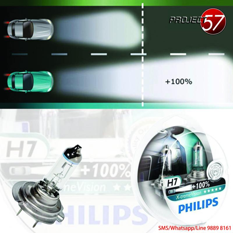 Project 57 - Hella, Philips, Osram, Premium Products Sourcing! PhilipsXtremeH7_zpsfe8a7a52