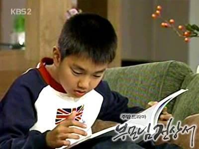 Yoo Seung Ho -->Kim Chun Chu PreciousFamily2004Autisticson1