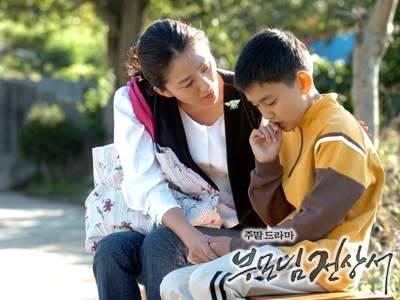 Yoo Seung Ho -->Kim Chun Chu PreciousFamily2004Autisticson2