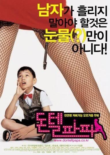 Yoo Seung Ho -->Kim Chun Chu YshDonttellpapa2004