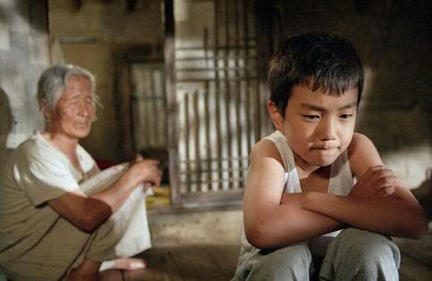 Yoo Seung Ho -->Kim Chun Chu YshTheWayHome2002