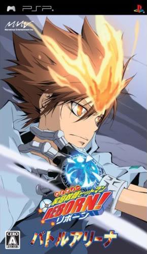 [PSP]Katekyo Hitman Reborn!!Battle Arena[JAP] ME0000977166_2