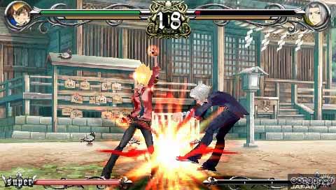 [PSP]Katekyo Hitman Reborn!!Battle Arena[JAP] B002