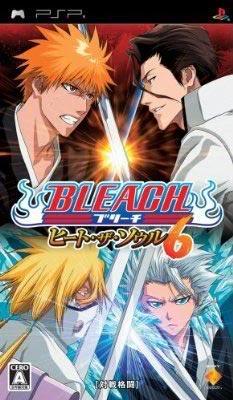 [PSP]Bleach Heat The Soul 6[JAP] Bleachbox